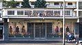 Geschäftshaus Hahnenstraße 27-3466.jpg