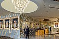 Gevora Hotel lobby.jpg