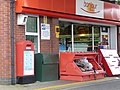 Gillingham, postbox No. SP8 114, Chantry Fields - geograph.org.uk - 1434140.jpg