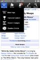 Glaucus-WikipediaMenu.png