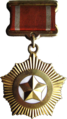 Gold Star KNDR.png