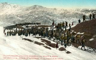 Macedonian-Adrianopolitan Volunteer Corps volunteer corps of the Bulgarian Army during the Balkan Wars