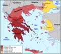 Grècia - Evolucions territòrialas.png