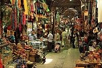 Grand-Bazaar Shop.jpg
