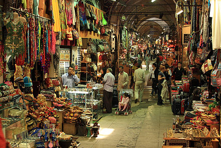 The Grand Bazaar is one of the largest covered markets in the world. Grand-Bazaar Shop.jpg