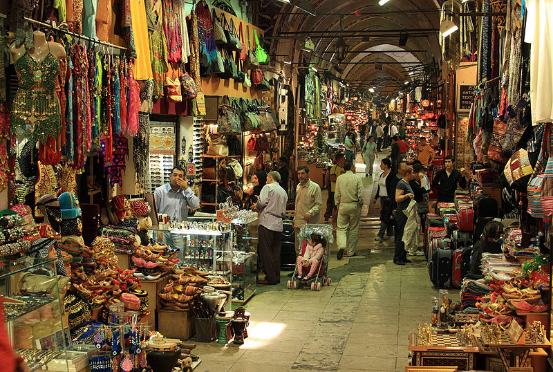 File:Grand-Bazaar Shop.jpg
