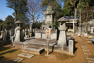 Senhime - Senhime's grave at Chion-in, Kyōto