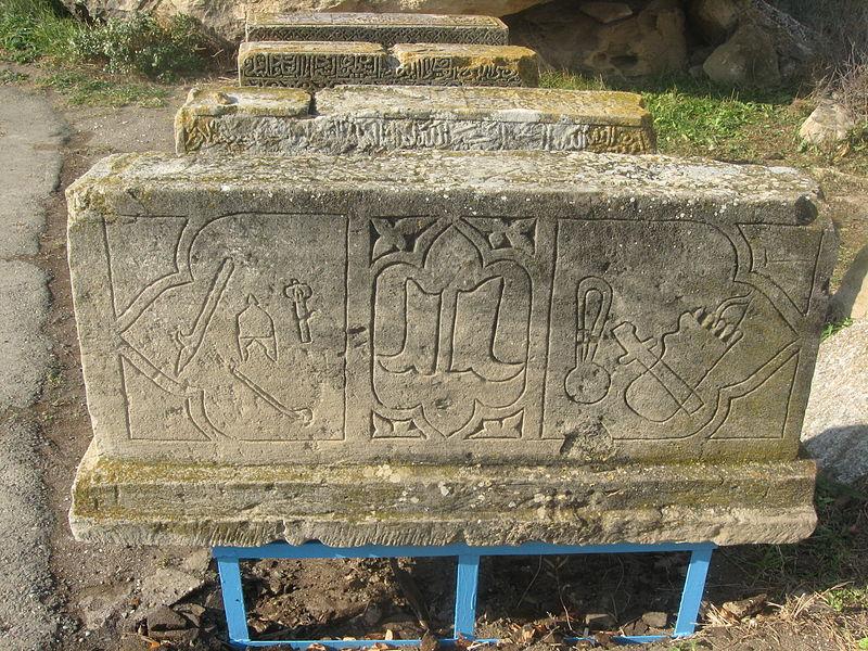 File:Grave stone in Gobustan 4.jpg