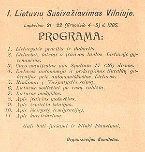 Great Seimas of Vilnius - A flyer with an agenda, prepared by the organizational committee. This agenda was vetoed by the delegates.