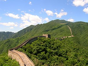 grande-muraille-de-chine-photo