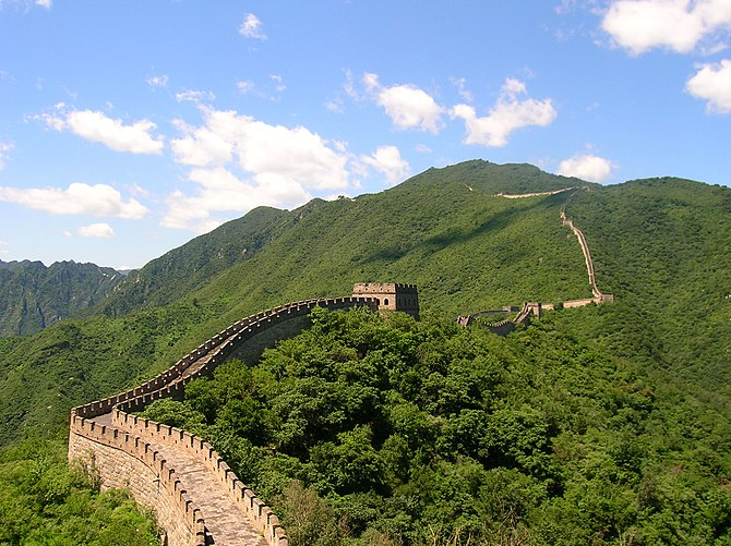 English: The Great Wall of China, near Beijing...