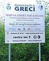 Greci (Italy) road sign.jpeg