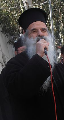 Greek Orthodox Metropolitan Bishop Nektarios speaking during Lasithi rally 20 Feb 2013.JPG