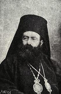 Gregory (Orologas) Greek Orthodox metropolitan bishop