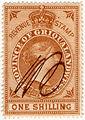 Griqualand 1879 stamp 1 shilling.jpg