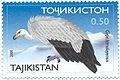 Gyps himalayensis tajikistan stamp.jpg