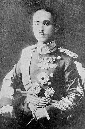 Prince Yasuhiko Asaka - Image: HIH Prince Asaka Yasuhiko