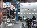 HKCEC 香港會議展覽中心 Wan Chai North 香港貿易發展局 HKTDC 香港影視娛樂博覽 Filmart March 2019 IX2 113.jpg