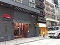 HK 中環 Central 德輔道中 Des Voeux Road buildings Lee Kum Kee Pottinger Street January 2020 SS2 03.jpg