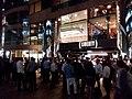 HK 中環 Central night 晚上 Exchange Square 交易廣場 shop Library Restaurant visitors Oct 2018 SSG 03.jpg