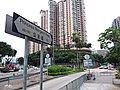 HK 九龍城 Kowloon City 何文田 Ho Man Tin 公主道 Princess Margaret Road June 2019 SSG 58.jpg