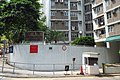 HK 柴灣 Chai Wan 康民街 118 Hong Man Street 康翠台商業中心 Greenwood Terrace name sign entrance July 2018 IX2.jpg