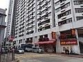HK 油麻地 Yau Ma Tei December 2018 SSG 02 wellcome shop at Canton Road n Public Square Street.jpg