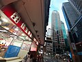 HK 灣仔道 Wan Chai Road 摩理臣山道 Morrison Hill Road 天樂廣場 Morrison Plaza Kai Bo Food Supermarket shop sign evening October 2019 SS2 06.jpg