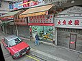 HK Bus 5 tour view Sai Ying Pun Queen's Road West restaurant n shop Taxi carpark Apr-2013.JPG