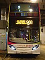 HK CWB 天后站公共運輸交匯處 Tin Hau Station Public Transport Interchange KMBus 968 head May-2016 DSC.JPG