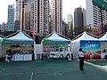 HK CWB 銅鑼灣 Causeway Bay 維多利亞公園 Victoria Park before 渣打香港馬拉松 Marathon event February 2019 SSG 25.jpg