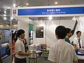 HK CWB 香港中央圖書館 HKCL 聯校科學展覽 Joint School Science Exhibition 香港華仁書院 Wah Yan College Hong Kong Aug-2010.JPG