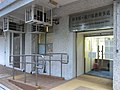 HK Chai Wan Hing Wah (I) Estate Tenants Service Management Office Sept-2012.JPG