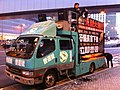 HK Harcourt Road evening Parade or March 01-Jan-2013 Democratic Party DP truck banner.JPG