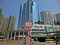 HK Hung Hom Railway Station BT 紅磡鐵路巴士站 半島豪庭 Royal Peninsula Mar-2013 KMBus 11K stop sgin Fortune Metropolis.JPG