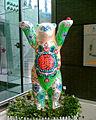 HK MOS SportsCentre Bear.jpg