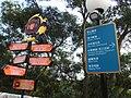 HK Ocean Park directory signs n Halloween festival Sept-2012.JPG