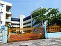 HK SKH StJoseph'sPrimarySchool.JPG