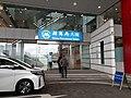 HK SW 上環 Sheung Wan 信德中心 Shun Tak Centre 招商局大廈 February 2020 SS2.jpg