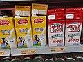 HK SYP 西營盤 Sai Ying Pun 第三街 Third Street 東南大廈 Tung Nam Building shop 佳寶食品 Kai Bo Food Supermarket 牛奶 milk December 2020 SS2 03.jpg