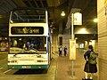 HK Siu Sai Wan 藍灣廣場 Island Resort bus terminus NWFB 84M.jpg