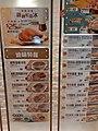HK TKL 調景嶺 Tiu Keng Leng 彩明商場 Choi Ming Shopping Centre 領展 Link REIT mall shop 大家樂 Cafe de Coral Restaurant food menu October 2019 SS2 02.jpg