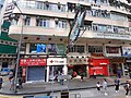 HK Tram 92 view 灣仔 Wan Chai 莊士敦道 Johnston Road October 2019 SS2 39 Mei Wah Building 06.jpg