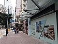 HK WC 灣仔 Wan Chai 莊士頓道 Johnston Road construction site January 2021 SS2 03.jpg