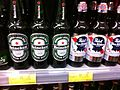 HK drink SW Parkn shop goods beer bottles 喜力 Heineken June-2013 藍帶 Pabst Blue Ribbon PBR.JPG