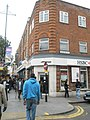 HSBC at the junction of Greenford Avenue and The Broadway - geograph.org.uk - 1524744.jpg