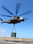 HST lift in Djibouti 150213-M-QZ288-078.jpg