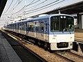 HS 5550 series.jpg