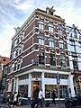Haarlemmerstraat, Haarlemmerbuurt, Amsterdam, Noord-Holland, Nederland (48719724133).jpg