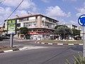 Hadera, Israel - panoramio (5).jpg